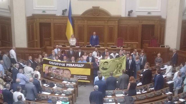 У Верховній Раді закликають ГПУ та СБУ розслідувати діяльність Медведчука