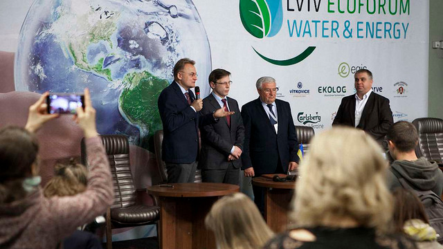 У Львові вчетверте відбудеться міжнародний екофорум «Вода та Енергія»