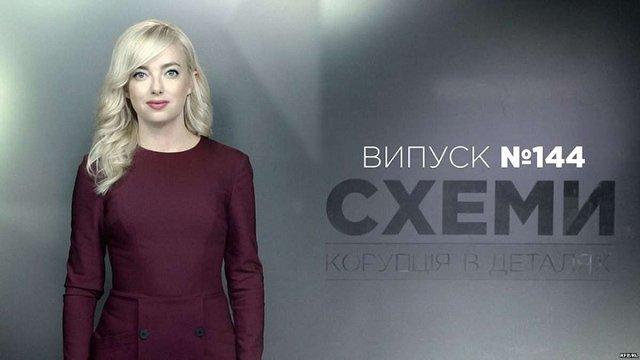 ГПУ отримала доступ до даних телефону журналістки Наталії Седлецької