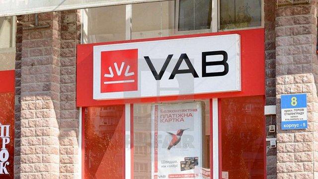 НАБУ розкрило схеми виведення грошей з VAB банку мільярдером Олегом Бахматюком