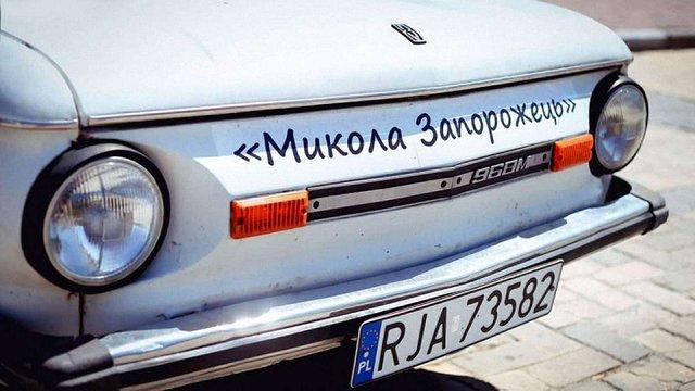 Соціологи дослідили ставлення українців до проблеми авто на «євробляхах»
