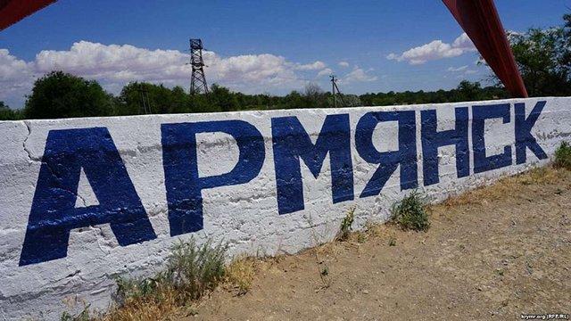 Розвідка повідомила про причетність армії РФ до екологічної катастрофи в Криму