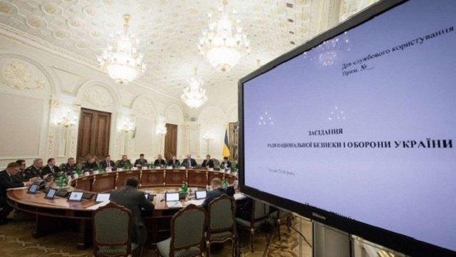 РНБО підтримала пропозицію не продовжувати дію «Великого договору» з Росією