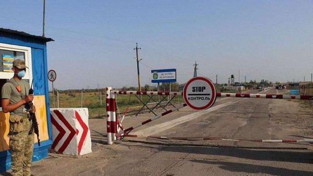 На адмінкордоні з Кримом закрили два пункти пропуску через екологічну катастрофу в Армянську