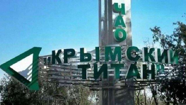 На Херсонщині через екологічну катастрофу в Криму закрили низку шкіл і дитячих садочків
