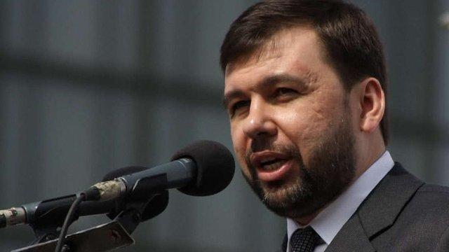 Новим ватажком «ДНР» після вбитого Захарченка став Денис Пушилін