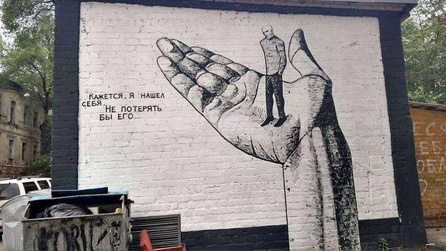 Знищення муралу відомого художника спровокувало «війну малюнків» в Харкові