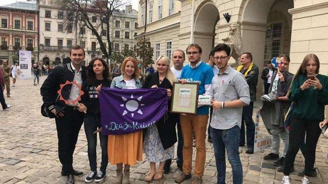 У Львові відбулась акція за перехід міста на відновлювальні джерела енергії