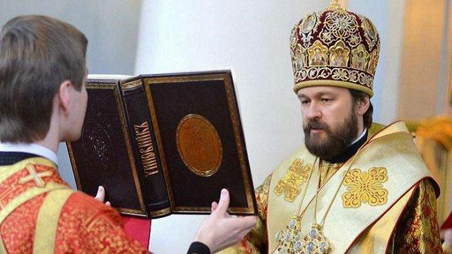 Російська церква погрожує Вселенському патріархату розколом через українське питання