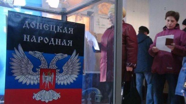 У ЄС заявили, що вибори на окупованому Донбасі суперечать Мінським угодам