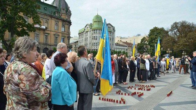 Львів'яни вшанували пам'ять депортованих українців Закерзоння
