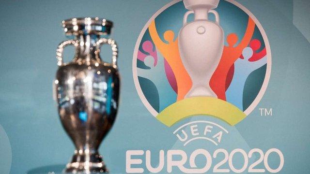Перший домашній матч у кваліфікації Євро-2020 збірна України зіграє у Львові