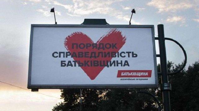 КВУ назвав партії, які лідирують за витратами на передвиборчу рекламу