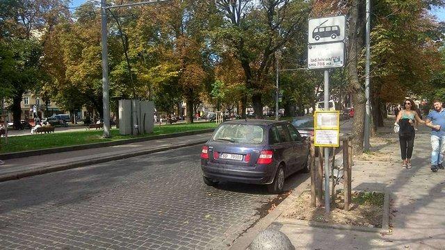 На просп. Свободи у Львові перенесли кінцеву зупинку тролейбусів