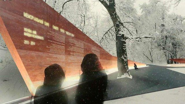 У Львові обрали переможця тендеру на будівництво громадського простору пам'яті Небесної Сотні