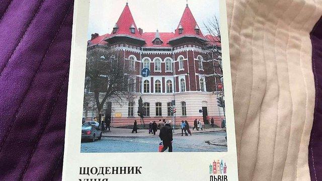 Учням львівської школи продають щоденники із включеним страховим полісом