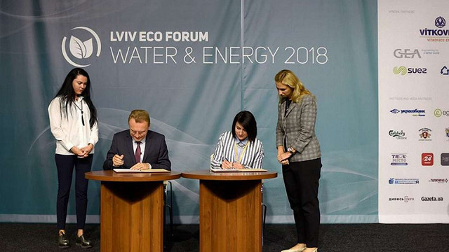 Львів зобов'язався повністю перейти на відновлювальну енергетику до 2050 року