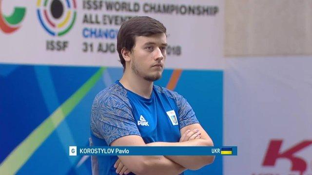 Львів'янин Павло Коростильов – бронзовий призер Чемпіонату світу з кульової стрільби