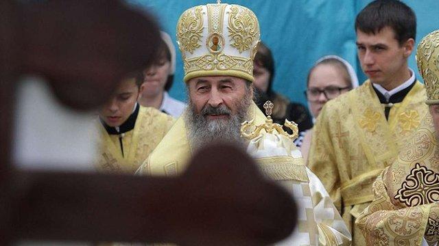 УПЦ (МП) не визнає нову українську православну церкву