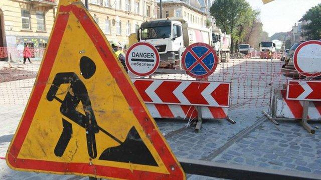 До кінця року на капітальний ремонт закривають вулицю у Шевченківському районі Львова