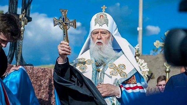 УПЦ (КП) висуватиме Філарета на посаду голови Помісної церкви як безальтернативного кандидата