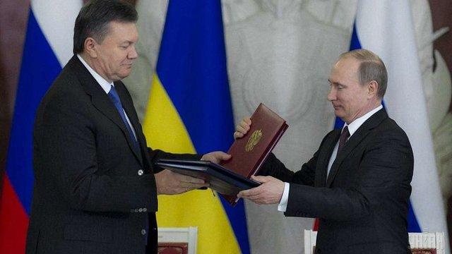 Україна виграла апеляцію проти РФ у справі про 3 млрд доларів «боргу Януковича»