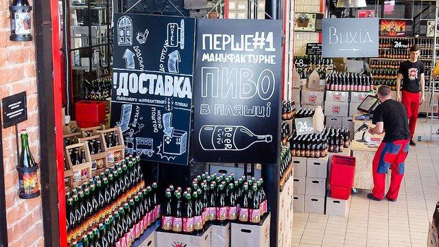 Львівський ресторан увійшов у Топ-10 найкращих пабів Європи за версією The Guardian