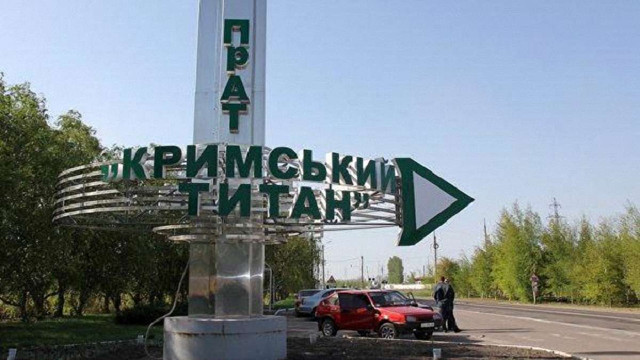 В окупованому Армянську заявили про введення режиму надзвичайної ситуації