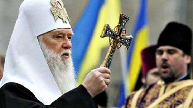 УПЦ (КП) прокоментувала рішення РПЦ про розрив відносин з Константинополем