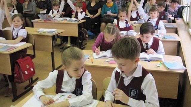 Міносвіти завершило випуск базових підручників для першого класу