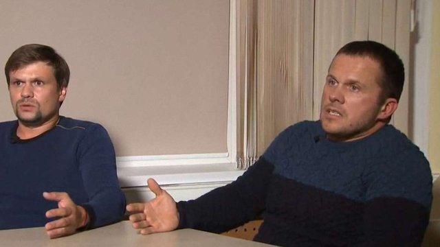 Підозрювані в отруєнні Скрипаля мали спільника в російському посольстві