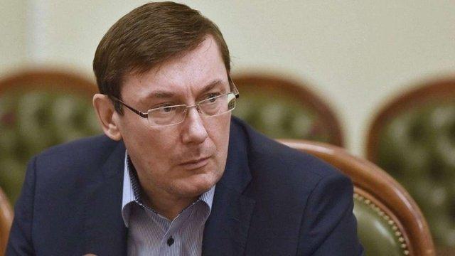 Луценко вніс до ВР подання про зняття недоторканності з трьох нардепів