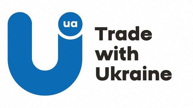 Україна за європейські гроші створила свій експортний бренд