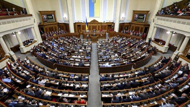 Верховна Рада підтримала поправки до Конституції щодо євроатлантичного курсу України