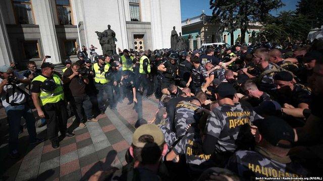 Під Верховною Радою сталися сутички між поліцією та активістами