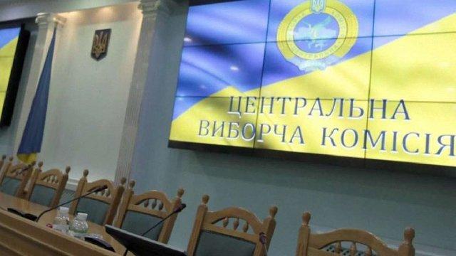 Верховна Рада обрала 14 нових членів ЦВК