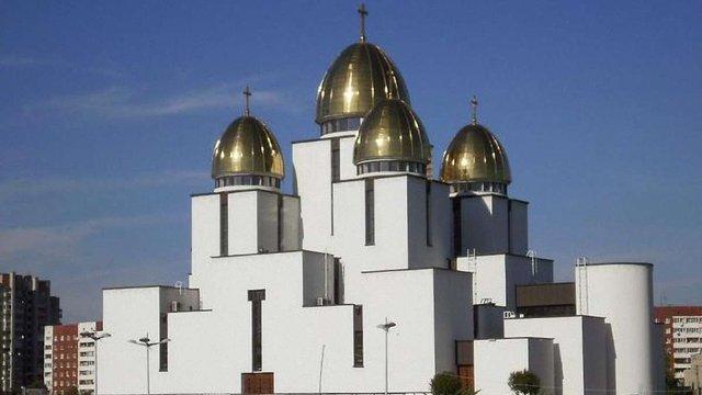 У Львові шість церков 21 вересня мають храмове свято
