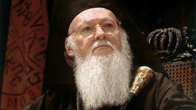 Вселенський патріарх зробив нову заяву щодо надання автокефалії українській православній церкві