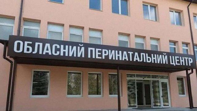 Гінекологічний корпус Львівського перинатального центру добудують за майже 119 млн грн