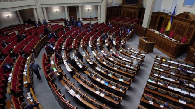У серпні 172 нардепи отримали 3,5 млн грн компенсації за житло