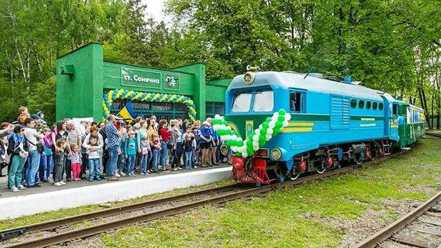 У неділю дитяча залізниця запрошує львів'ян на закриття сезону