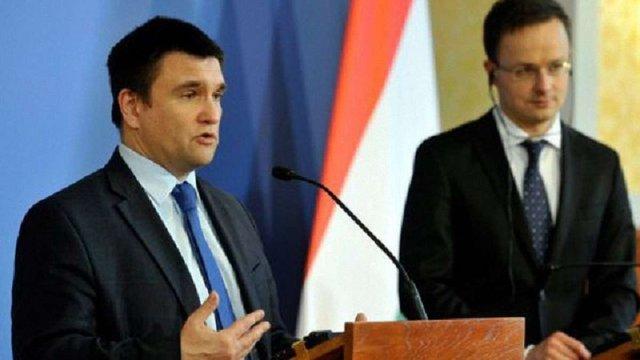 Клімкіну не вдалося домовитися з Сіярто з питання видачі угорських паспортів українцям