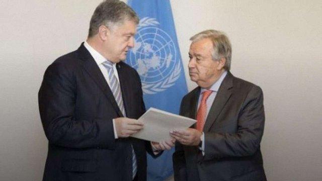 Петро Порошенко передав генсеку ООН ноту про розрив договору про дружбу з Росією