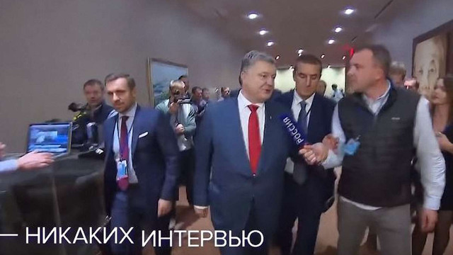З'явилося відео, як Порошенко в різкій формі відмовився спілкуватися з російським журналістом