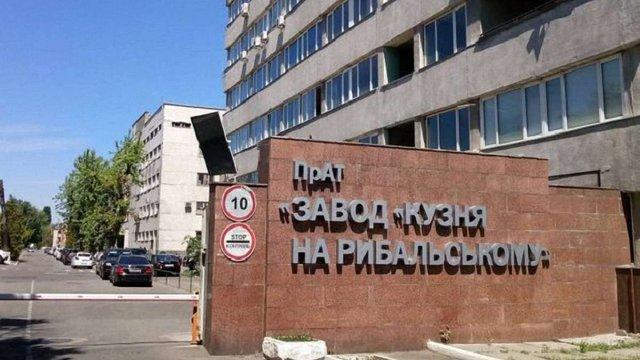 ЗМІ назвали ім'я покупця суднобудівного заводу Порошенка