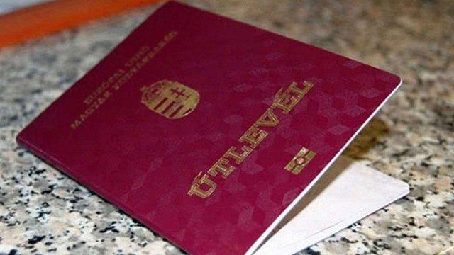 СБУ почала розслідувати видачу угорських паспортів на Закарпатті