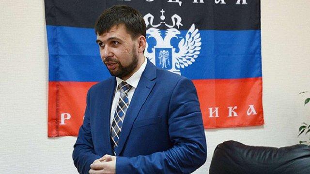 СБУ опублікувала аудіозапис про підготовку «державного перевороту» в «ДНР»