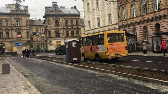 У Львові після ремонту для проїзду транспорту відкрили вул. Шота Руставелі