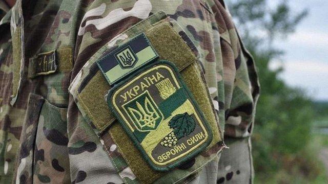 У Львові 103 бійці АТО отримають одноразову грошову допомогу