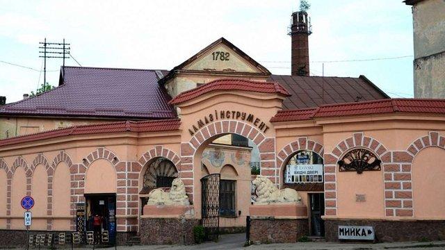 На території «Алмазінструменту» на львівському Підзамчі зведуть новий житлово-офісний квартал
